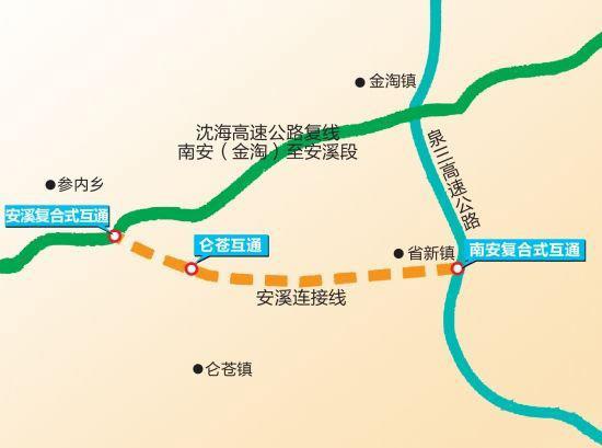 泉三高速安溪连接线示意图