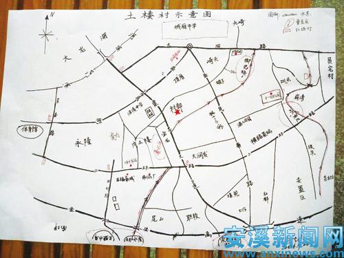 """小小""""手绘地图"""" 防台风派上大用场"""